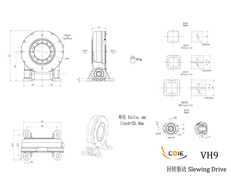 "VH9 9"" Single Axis Slewi"