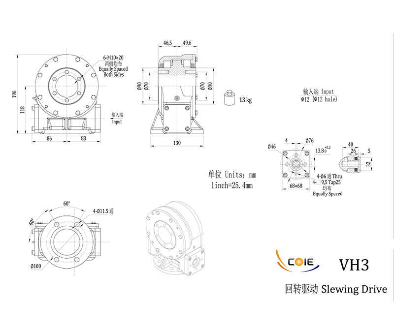 "VH3 3"" Single Axis Slewi"