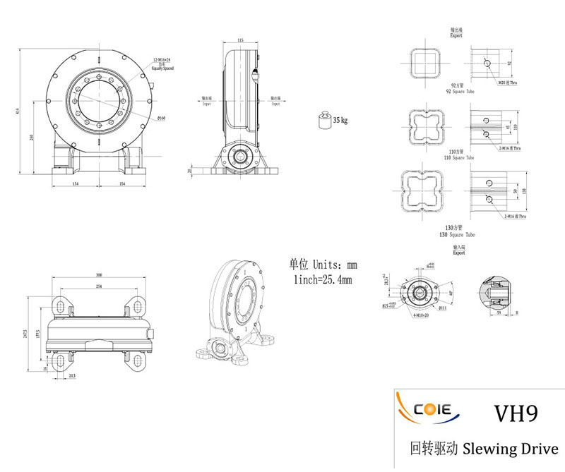 "VH9 9"" Single Axis Slewing Drive"