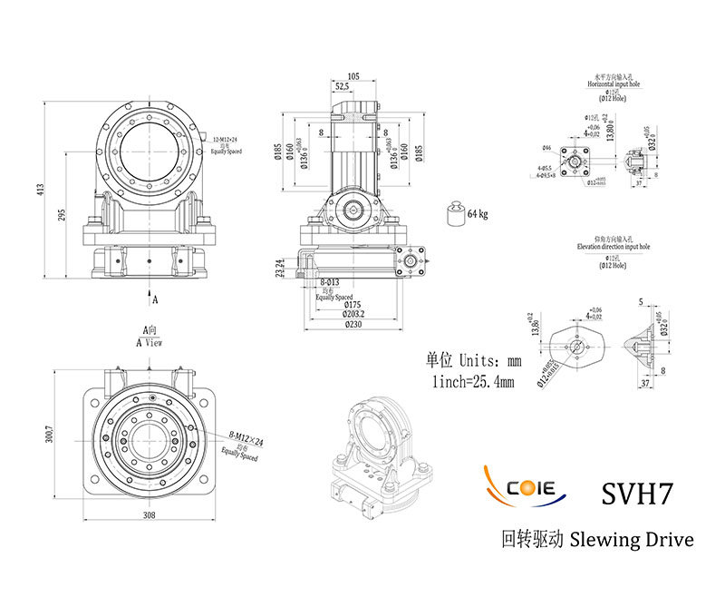 "SVH7 7"" Dual Axis Slewing Drive"